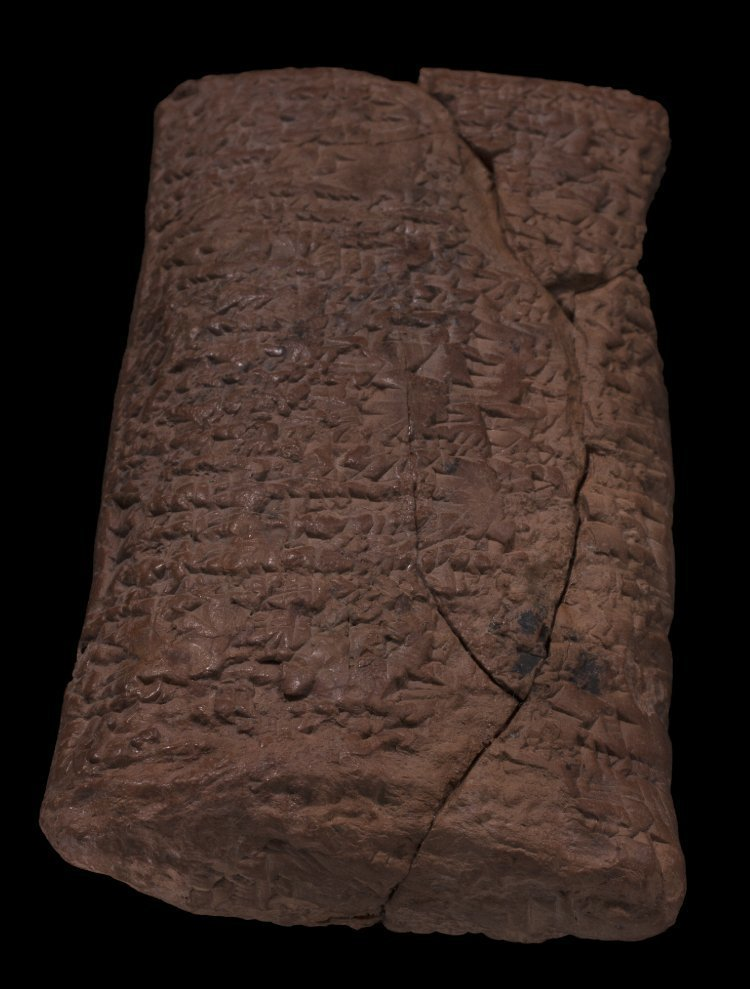 Babylonian Ark Tablet (Archeological Evidence For The Bible)