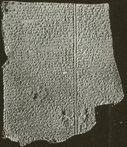 The Epic of Gilgamesh Tablet (Archeological Evidence For The Bible)