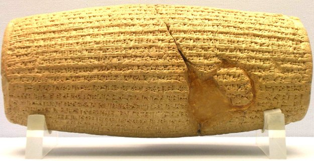 Archeological Evidence For The Cyrus Cylinder 2