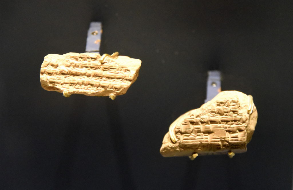 Archeological Evidence For The Cyrus Cylinder 3
