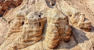 Archeological Evidence For The Dead Sea Scrolls 1