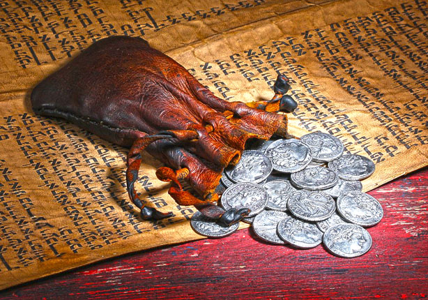 Prophetic Evidence For The 30 Shekels