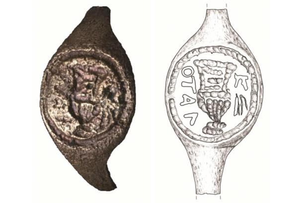 Archeological Evidence For Pontius Pilate