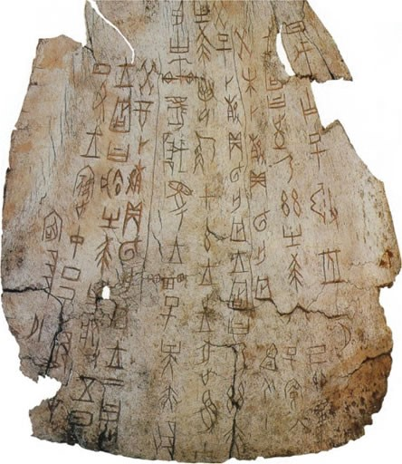 Archeological Evidence For The Biblical God In Ancient Chinese Writings